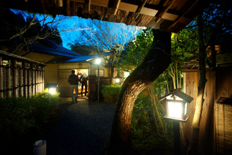 Kitcho Arashiyama - Tokyo, Japon